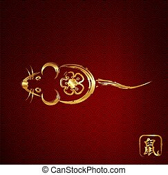 Chinese Zodiac Sign Year of Rat. Happy Chinese New Year 2020 year of the rat. Luxury greeting card holiday party. Golden stroke brush style, gold decor and dark red background. Translation : rat