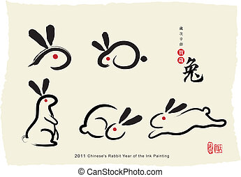 chinese's, 토끼, 잉크 그림