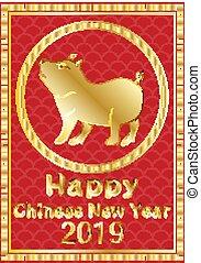 chinesisches , 2019, jahr, neu , banner, karte, glücklich