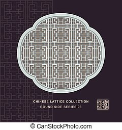 chinesisches , geometrie, rahmen, spirale, maßwerk, fenster,...