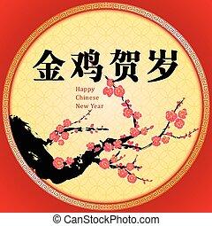 chinesisches , hahn, hintergrund, jahr, neu , übersetzung