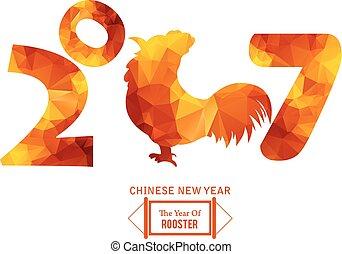 chinesisches horoskop symbol hahn jahr neu 2017 chinesisches zeichen form design. Black Bedroom Furniture Sets. Home Design Ideas