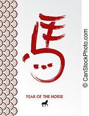 chinesisches neues jahr, pferd, bürste, symbol, vektor, file.