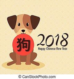 chinesisches , plakat, 2018, jahr, neu , glücklich