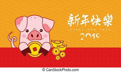 chinesisches , schwein, 2d, video, jahr, neu , karikatur, karte