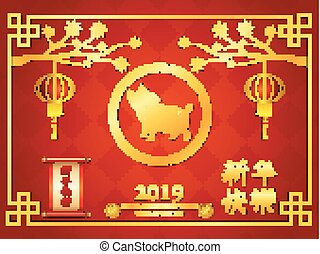 chinesisches , schwein, jahr, neu , 2019., glücklich