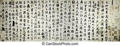 chinesisches , uralt, kalligraphie