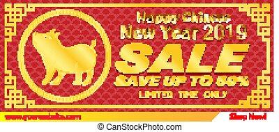 chinesisches , verkauf, 2019, jahr, neu , banner, glücklich