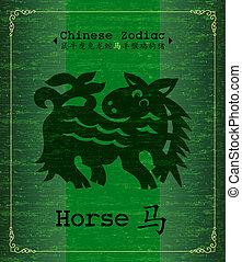 chinesisches , zodiac-horse