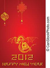 Chiness New Year