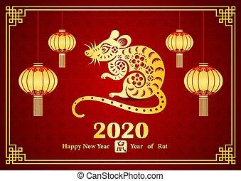 chino, 2020, año nuevo