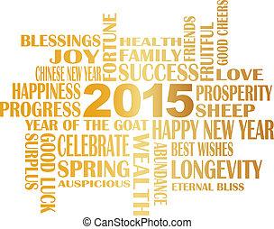 chino, año, ilustración, saludos, inglés, 2015, nuevo