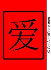 chino, amor