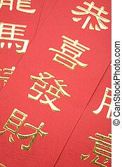 chino, bandera, año nuevo
