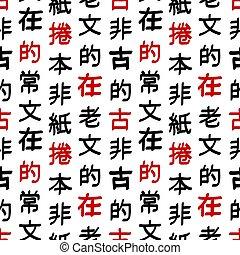 chino, caligrafía, negro y rojo, jeroglíficos, blanco, seamless, patrón