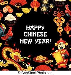 chino, cartel, gallo, diseño, lunar, año, nuevo