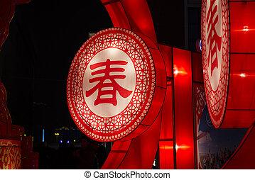 chino, lantern.