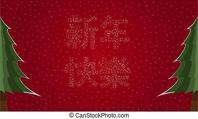 chino, nevoso, texto, árboles, llenado, plano de fondo, año,...