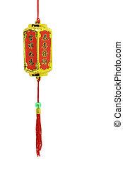 chino, ornamento, -, año, nuevo, prospertiy, linterna