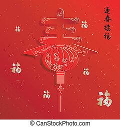 chino, plano de fondo, año nuevo