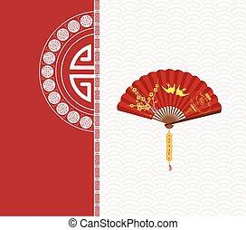 chino, plano de fondo