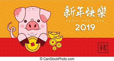 chino, saludo, cerdo, 2019, año, nuevo, feriado, tarjeta