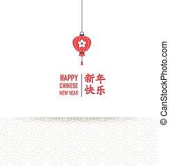 chinois, année, conception, propre, minimalistic, nouveau