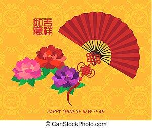 chinois, année, vecteur, oriental, nouveau, conception