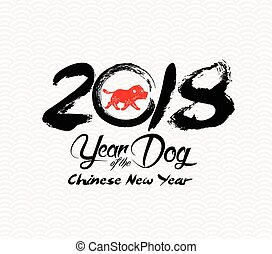 chinois, -, chien, 2018, année, calligraphie
