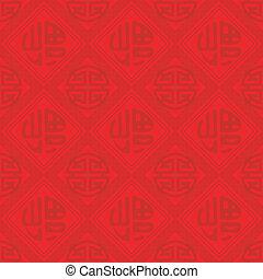 chinois, modèle, seamless, oriental, année, nouveau