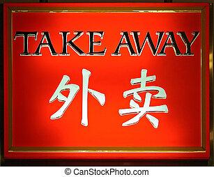 chinois nourriture, plat à emporter