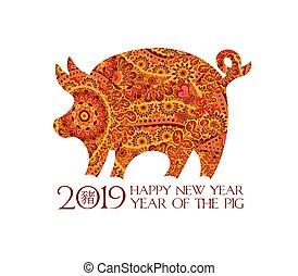 chinois, zentangle, salutation, pig., main, 2019, année, orné, dessiné, nouveau, noël, cartes.