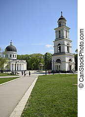 Chisinau - the capital and largest city of Moldova. Economic...
