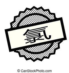 chlorine stamp on white