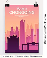 Chongqing famous China city scape.