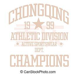 Chongqing sport t-shirt design