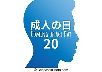 chorągiew, nadchodzący, japończyk, holiday., karta, wiek, text., młody, tło, illustration., english., szablon, wektor, dzień, silhouette., afisz, dorosły, człowiek, napis, -