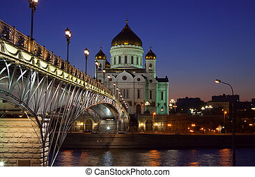Christ the Savior Cathedral at Moscow in night - Christ the...