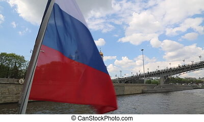 Christ the Savior Cathedral flag Moscow Russia June 2017 -...