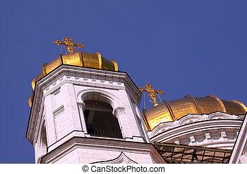 Christ the Savior Cathedral