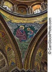 Christian Mosaic