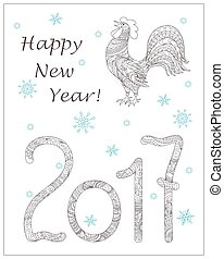 Christmas card with hand drawn decorated 2017 and rooster
