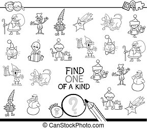 Christmas one of a kind game coloring book
