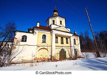 Church at Vyazniki in winter. Russia