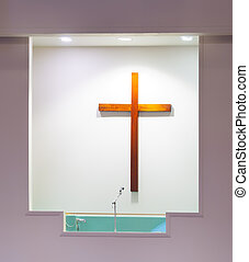 Church Baptistry