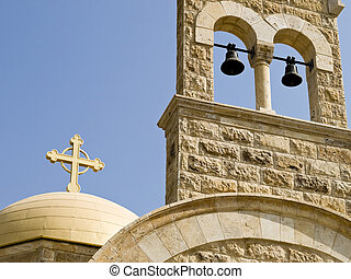 Church detail in Bethany, Jordan - Place where Jesus was ...