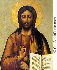 Church icon - Christian religious icons, saints, martyrs and...