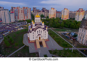 Church in the city at dusk