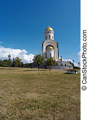 Church in the Daytime