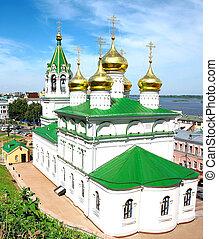 Church Nativity John Precursor Nizhny Novgorod Russia